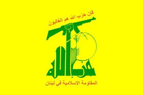 hezbollah_flag-1200px-001